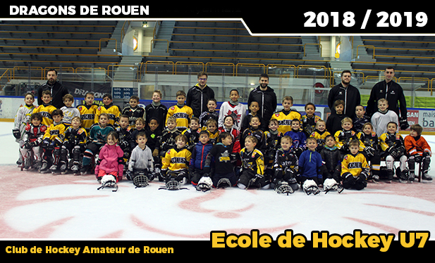 RouenEcole de Hockey1 - Photo non disponible !